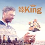 新中源臻KING系列